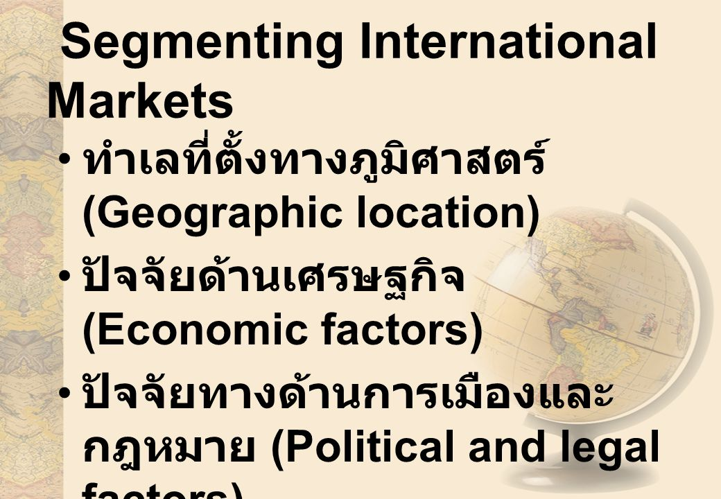 Segmenting International Markets