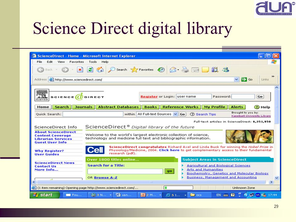 Science Direct digital library