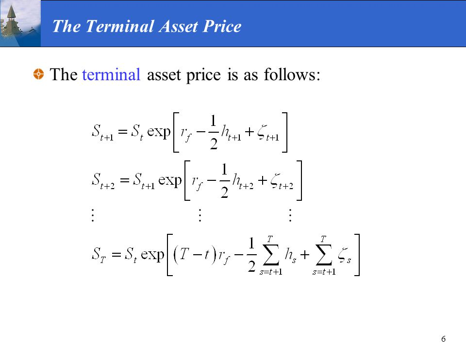 The Terminal Asset Price