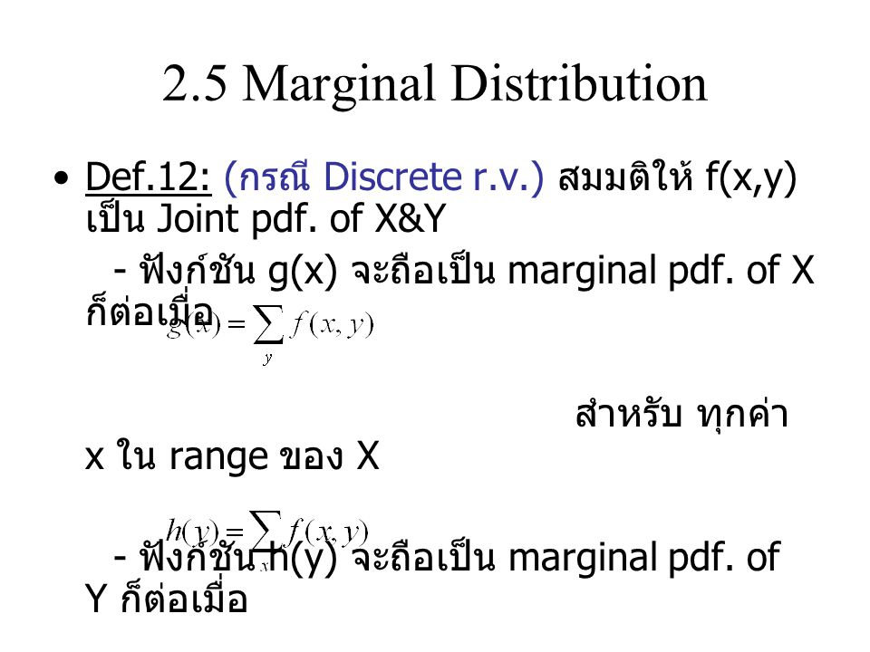 2.5 Marginal Distribution