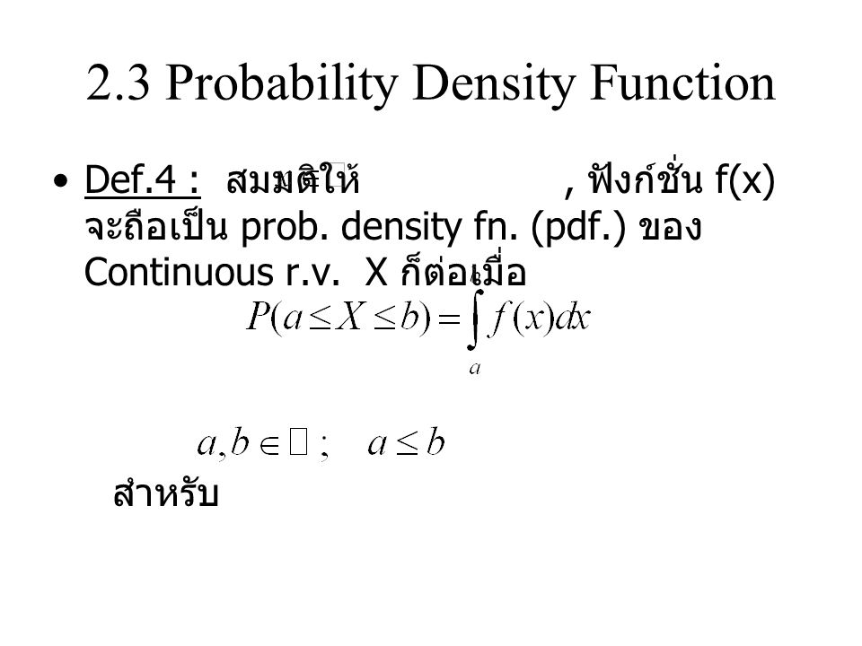 2.3 Probability Density Function