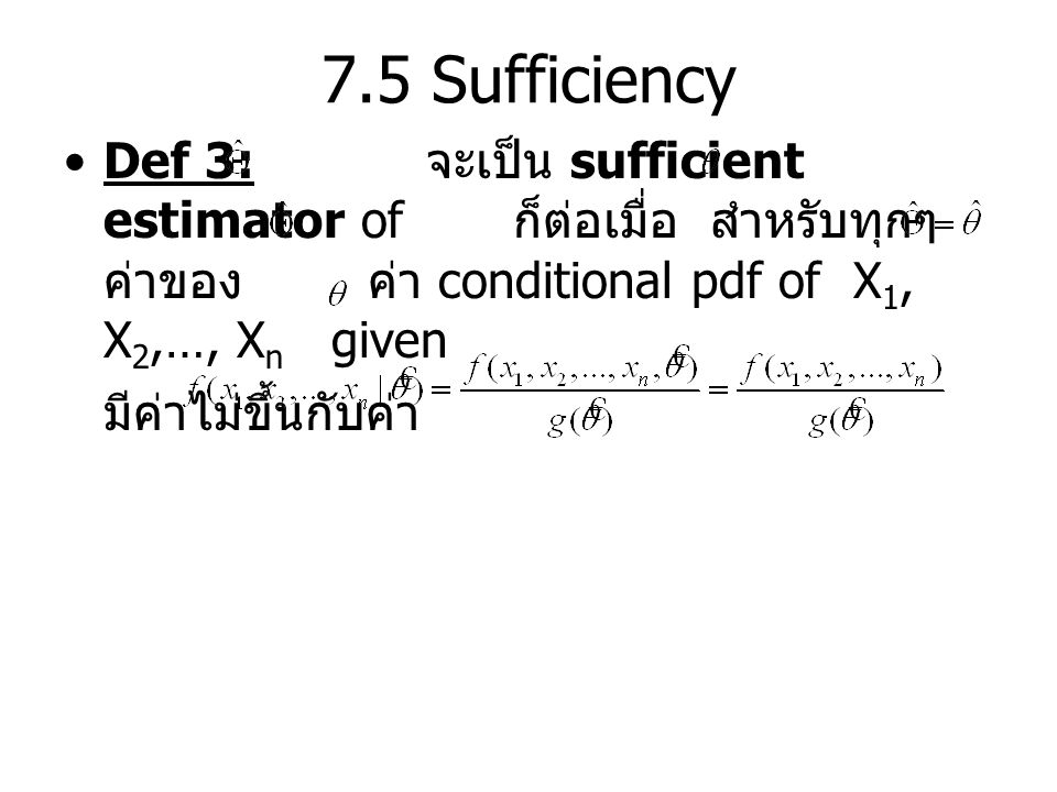 7.5 Sufficiency