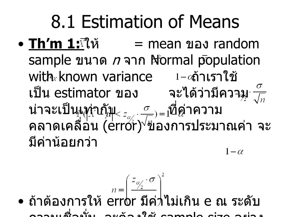 8.1 Estimation of Means