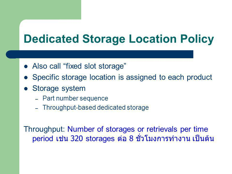 Dedicated Storage Location Policy
