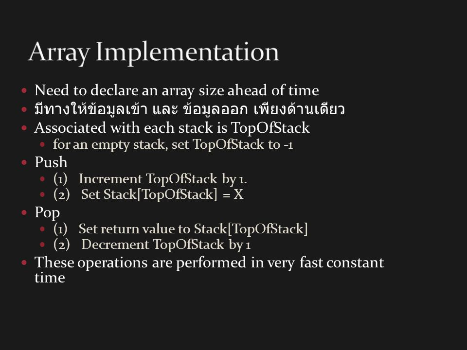 Array Implementation Need to declare an array size ahead of time