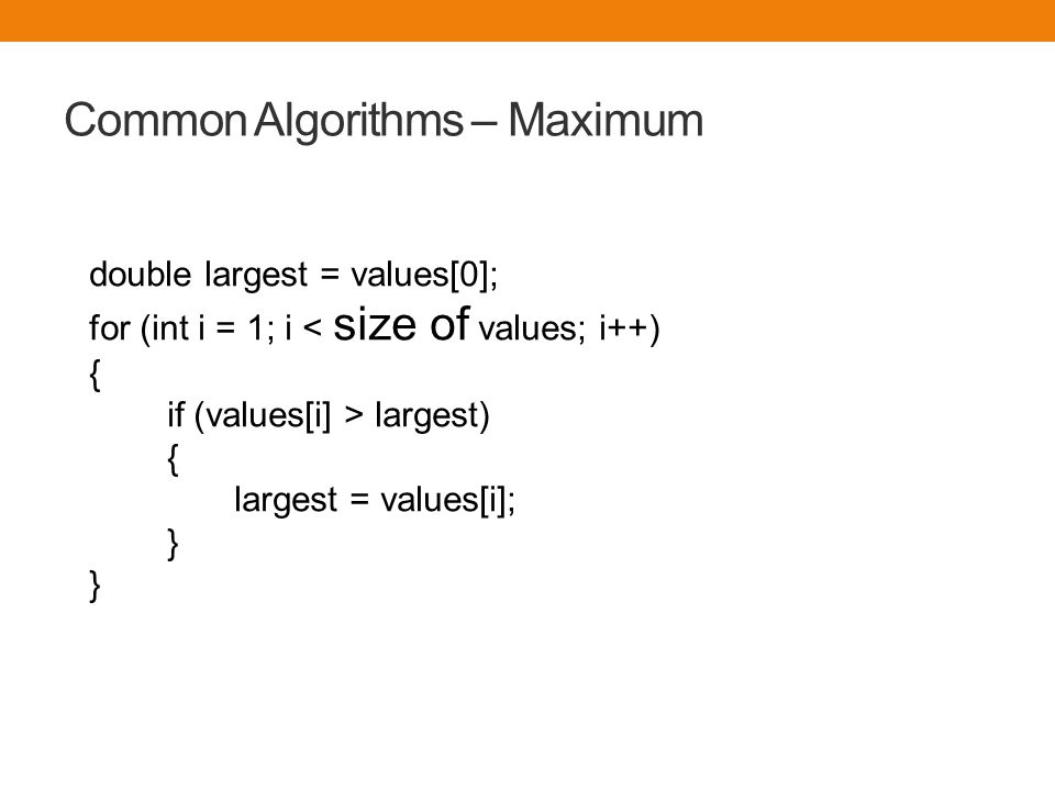 Common Algorithms – Maximum