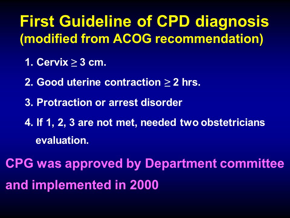 First Guideline of CPD diagnosis