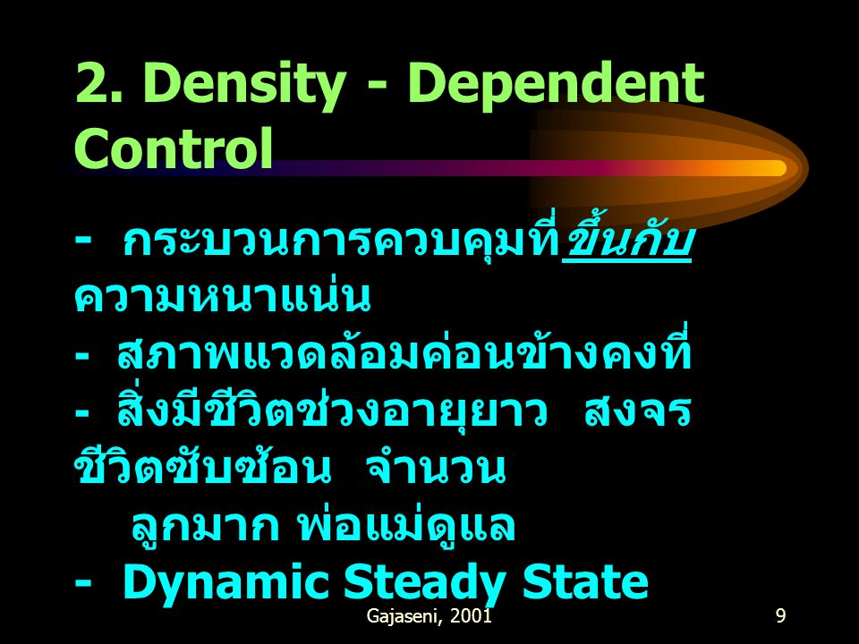 2. Density - Dependent Control