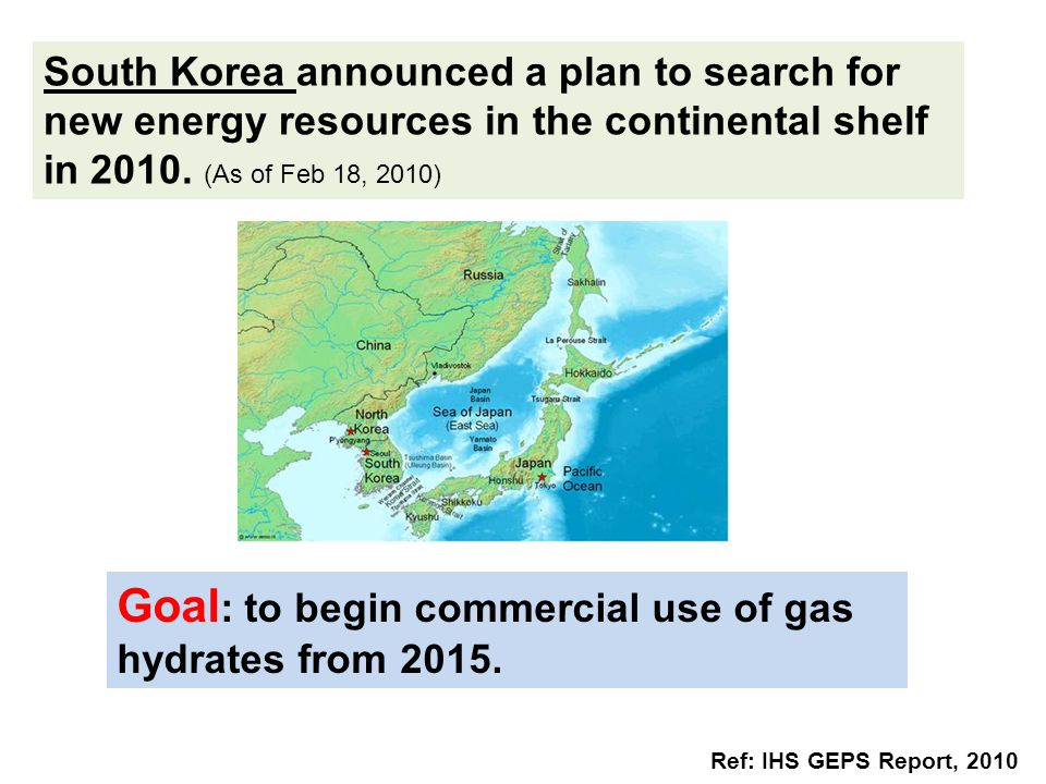 Goal: to begin commercial use of gas hydrates from 2015.