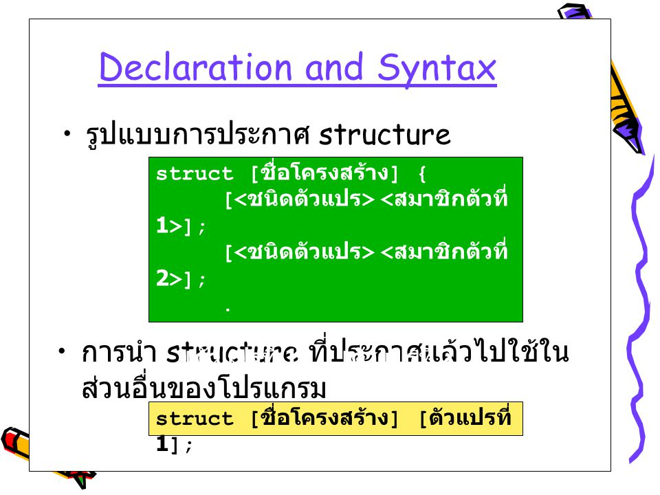 Declaration and Syntax