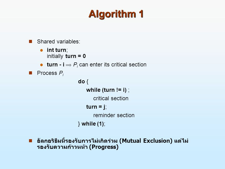 Algorithm 1 Shared variables: int turn; initially turn = 0