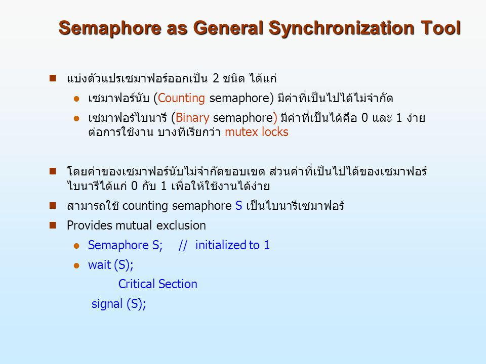 Semaphore as General Synchronization Tool
