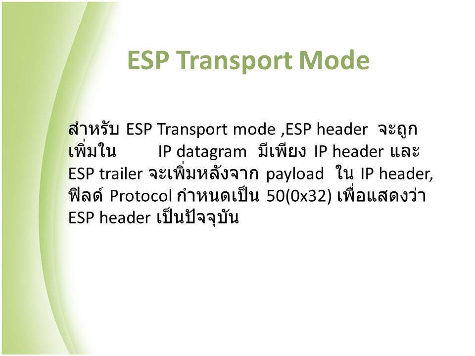 ESP Transport Mode