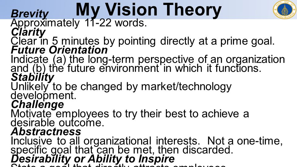 My Vision Theory Brevity Approximately 11-22 words. Clarity