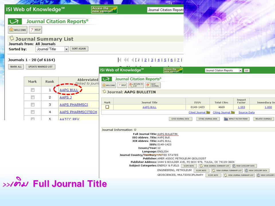 >>เติม Full Journal Title