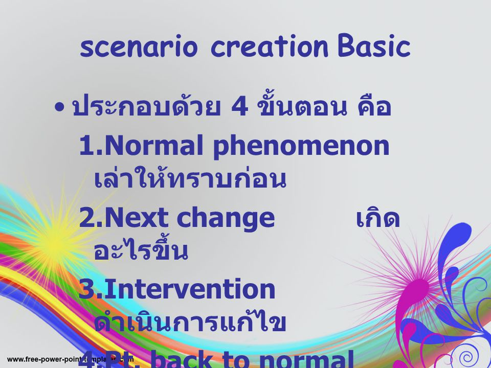 scenario creation Basic