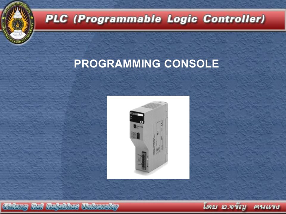 PROGRAMMING CONSOLE