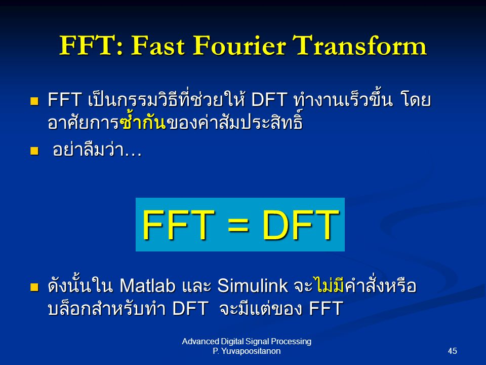 FFT: Fast Fourier Transform