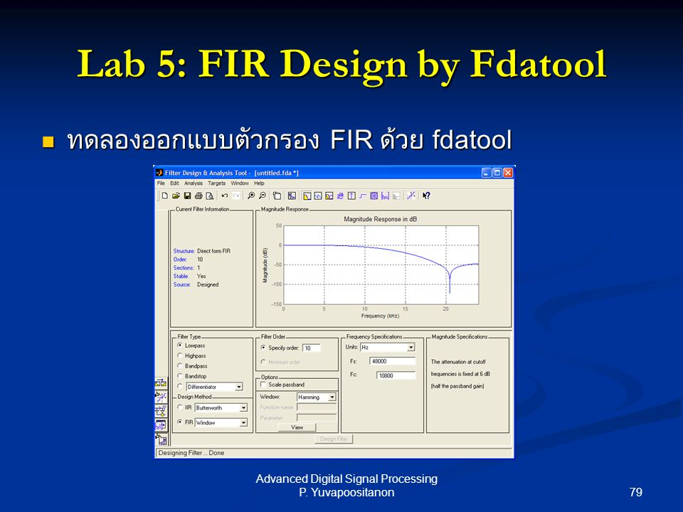 Lab 5: FIR Design by Fdatool