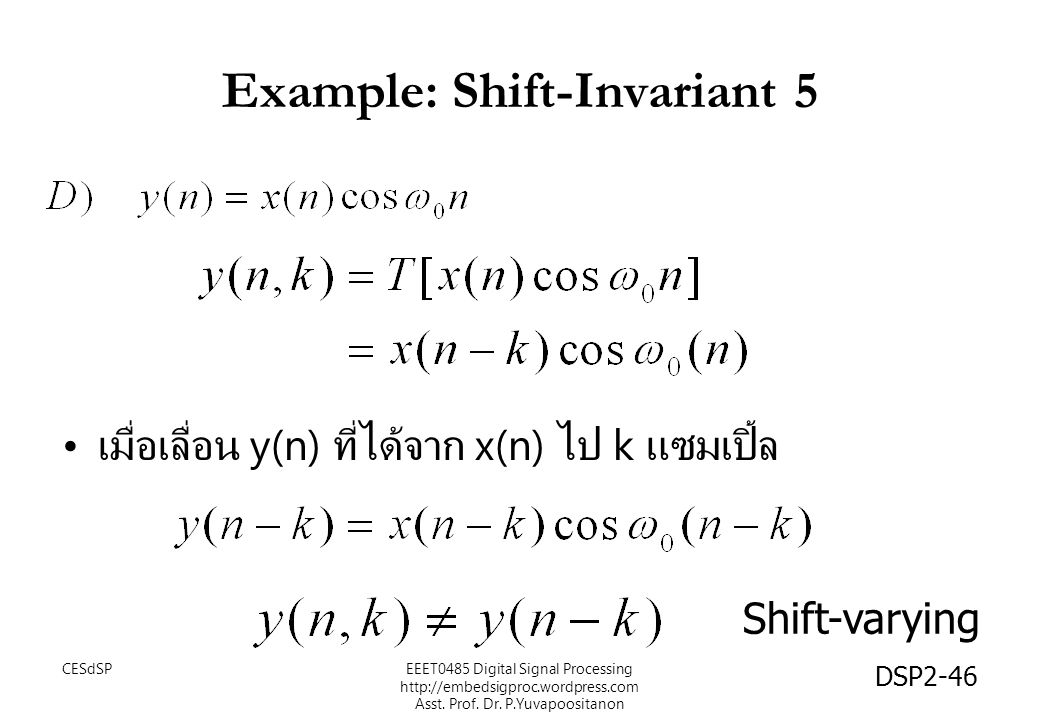 Example: Shift-Invariant 5
