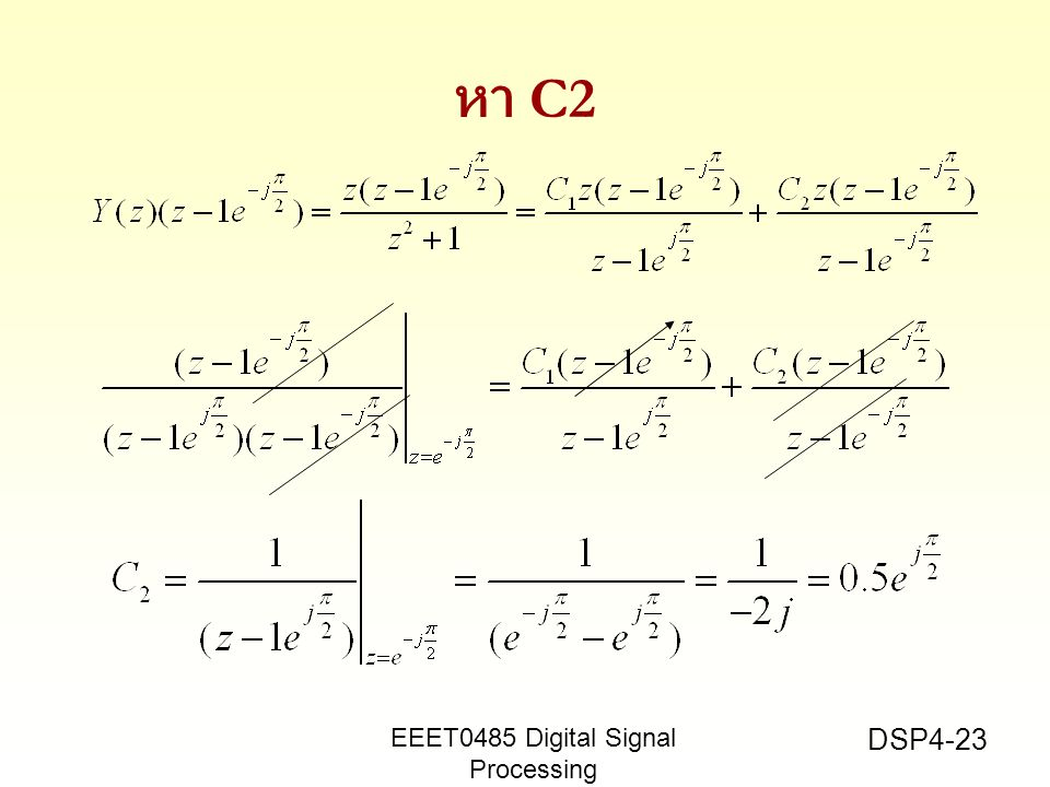 หา C2 EEET0485 Digital Signal Processing