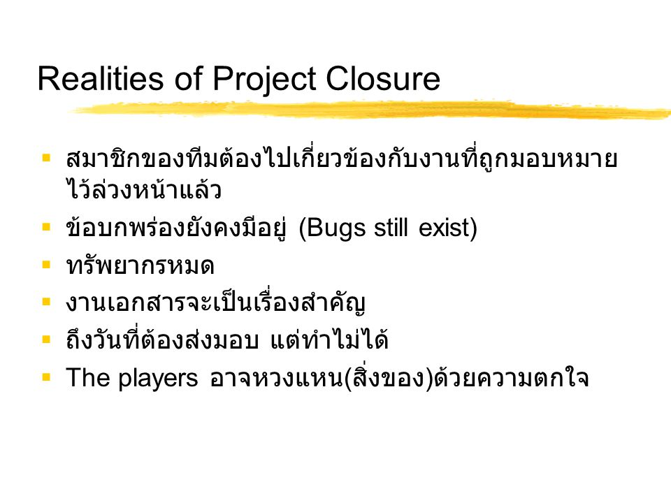 Realities of Project Closure
