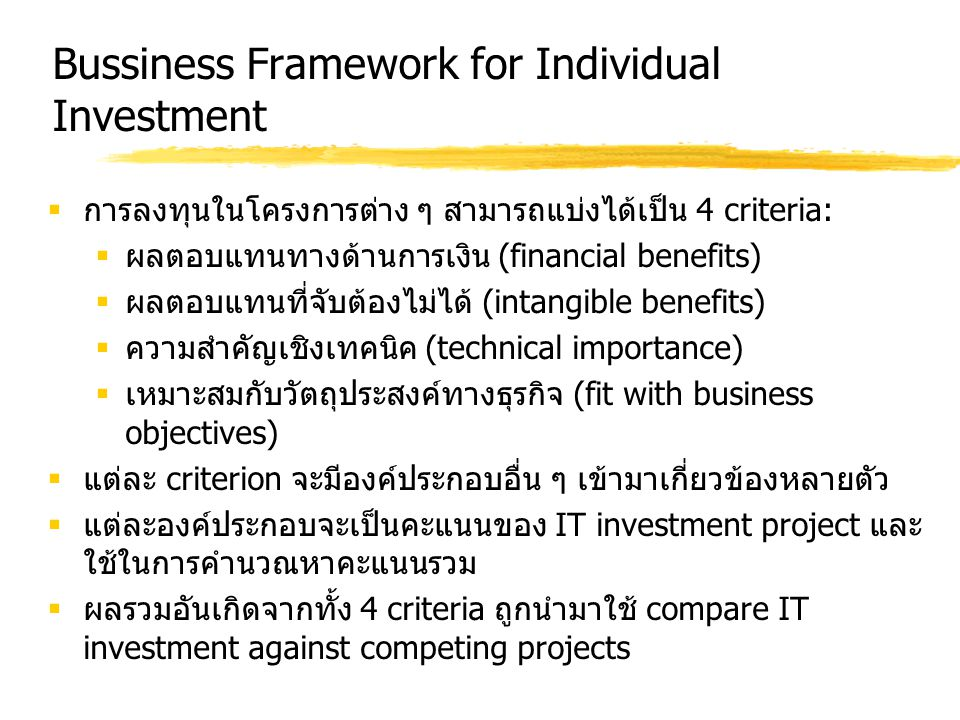 Bussiness Framework for Individual Investment