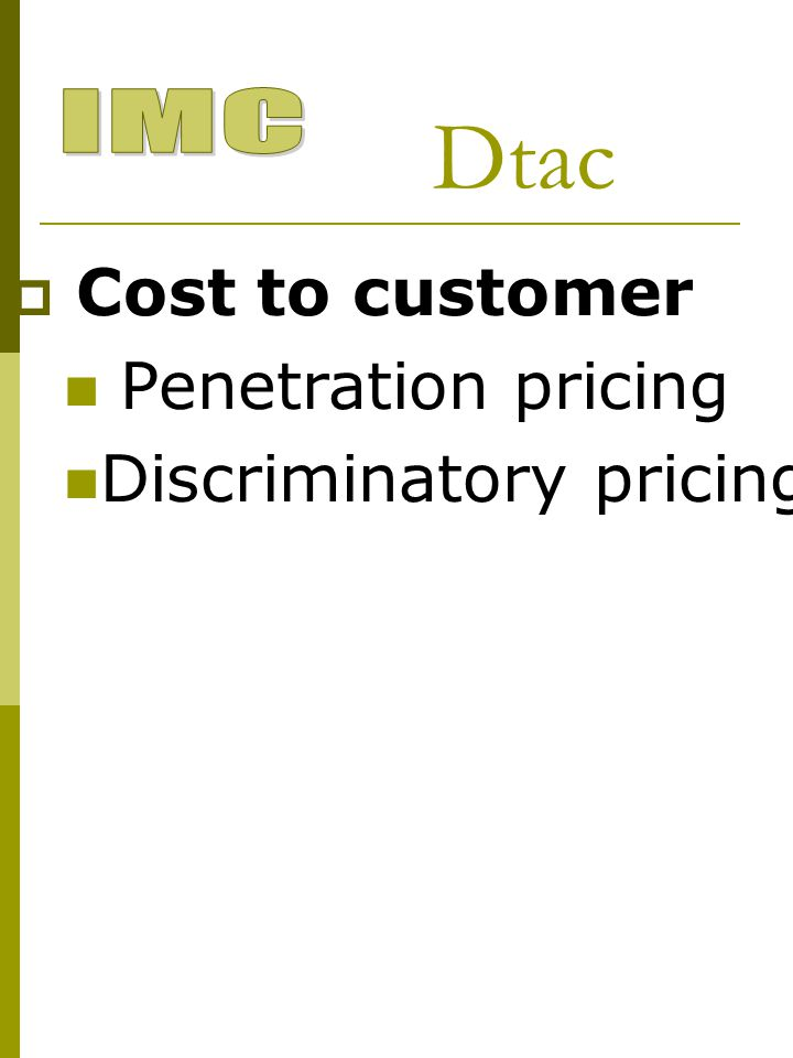 Discriminatory pricing