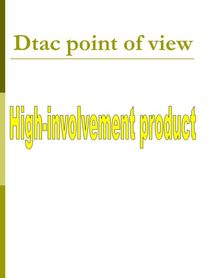 High-involvement product