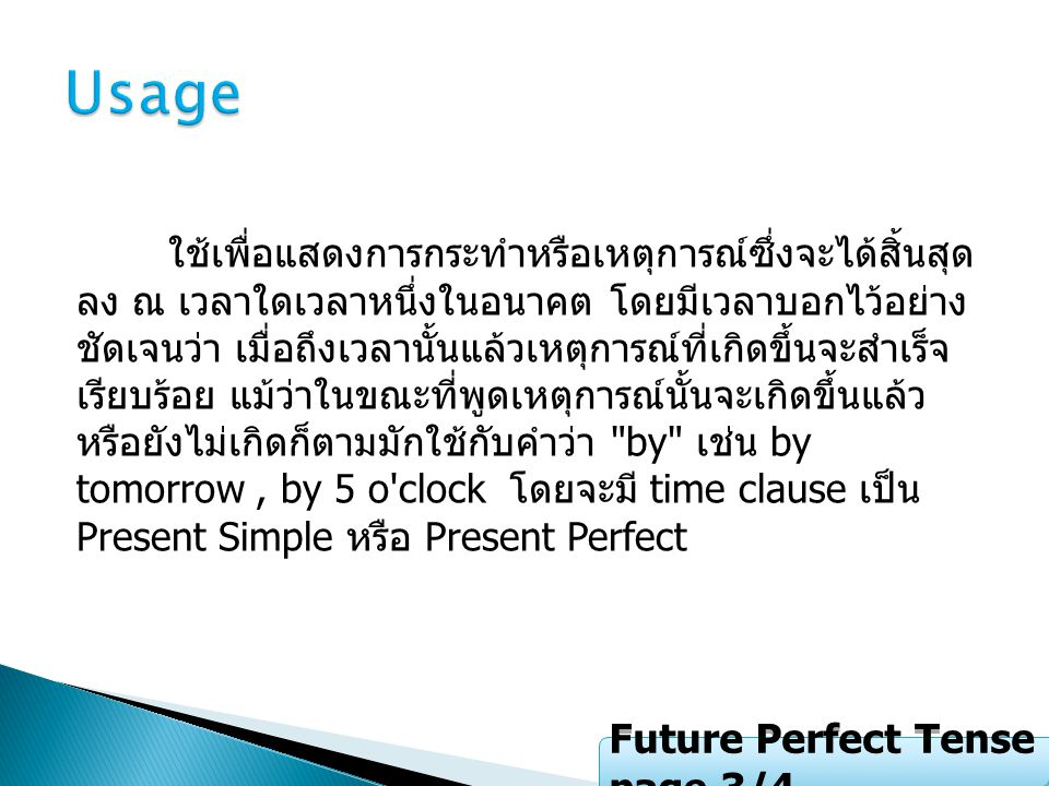Usage Future Perfect Tense page 3/4