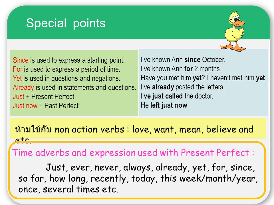 Special points Since is used to express a starting point. For is used to express a period of time.