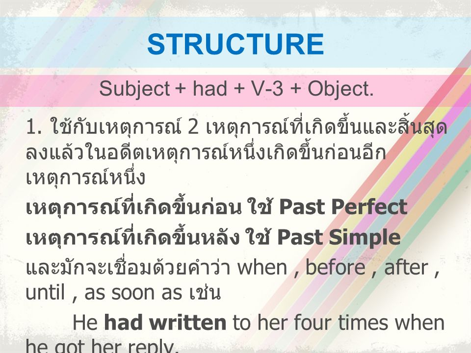 Subject + had + V-3 + Object.