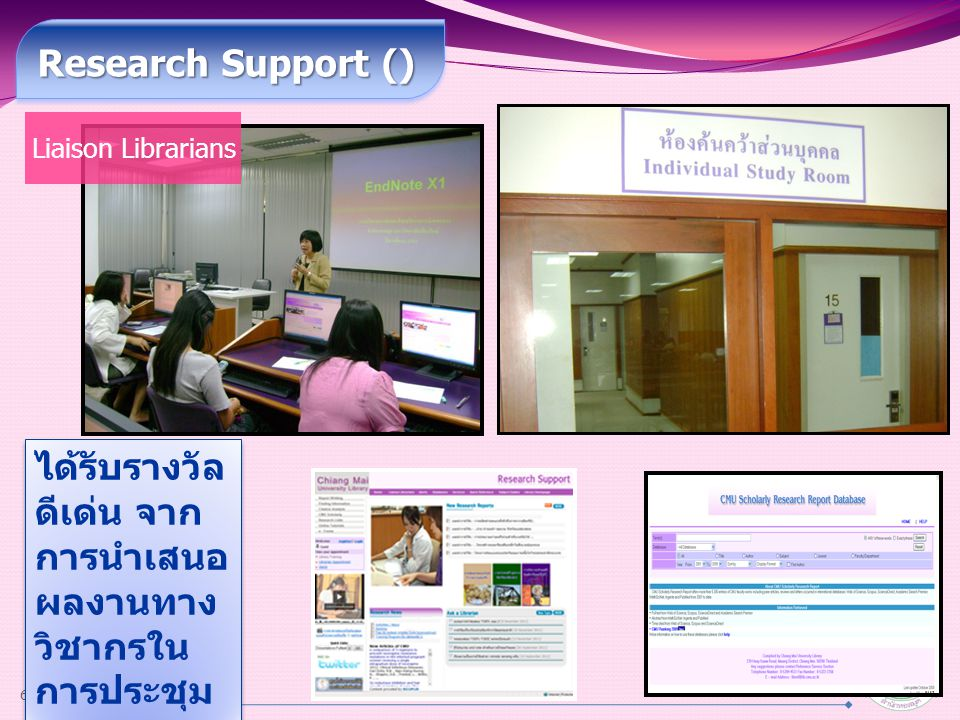 Research Support () Liaison Librarians.