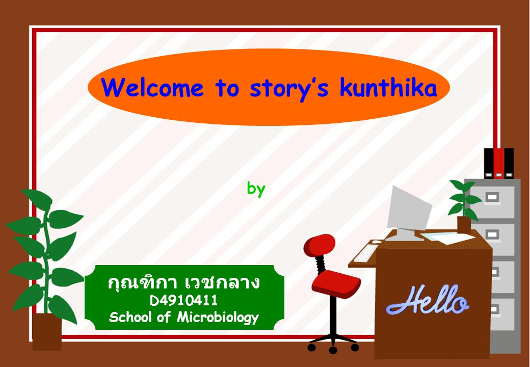 Welcome to story's kunthika School of Microbiology