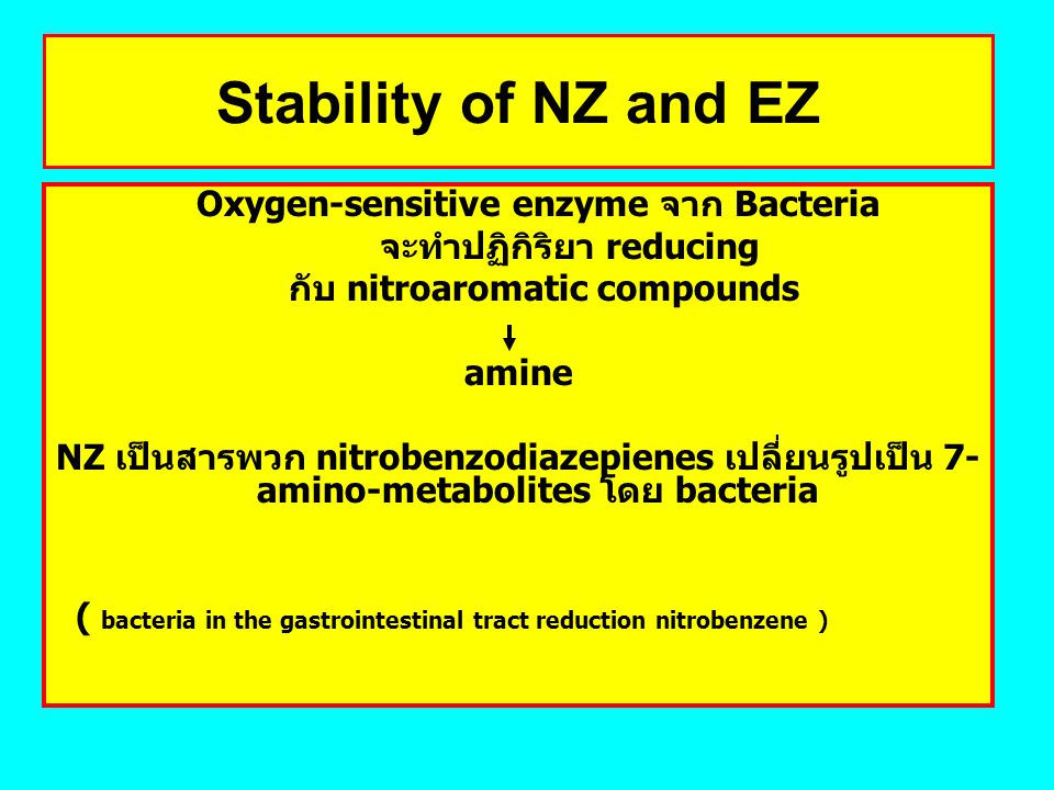 Stability of NZ and EZ Oxygen-sensitive enzyme จาก Bacteria
