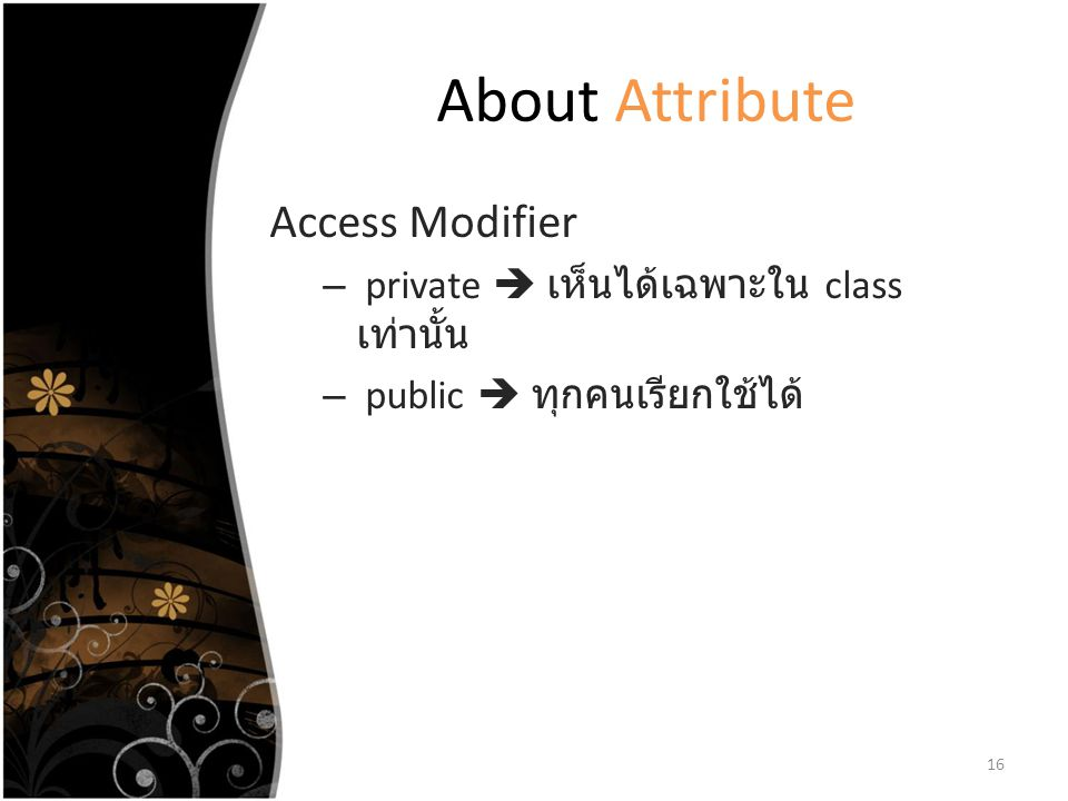 About Attribute Access Modifier