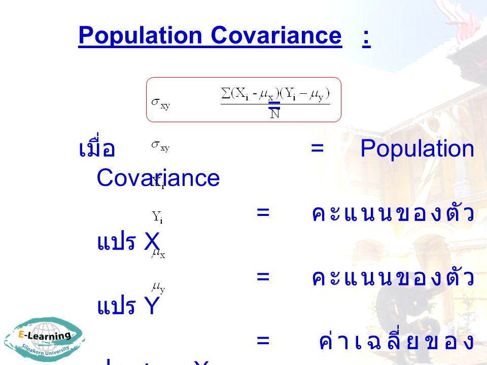 Population Covariance :