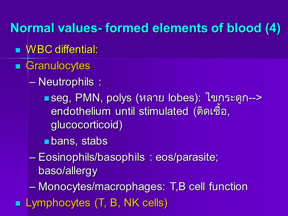 Normal values- formed elements of blood (4)