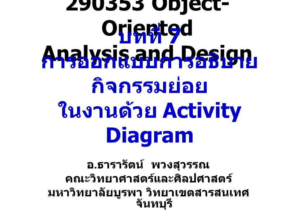 290353 Object-Oriented Analysis and Design
