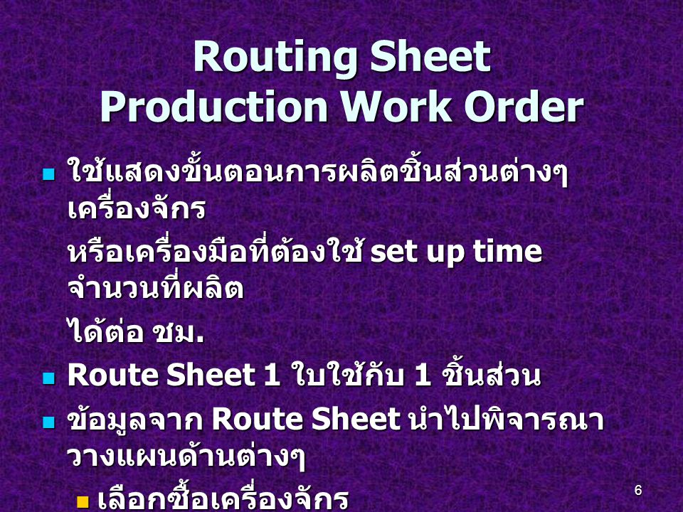 Routing Sheet Production Work Order