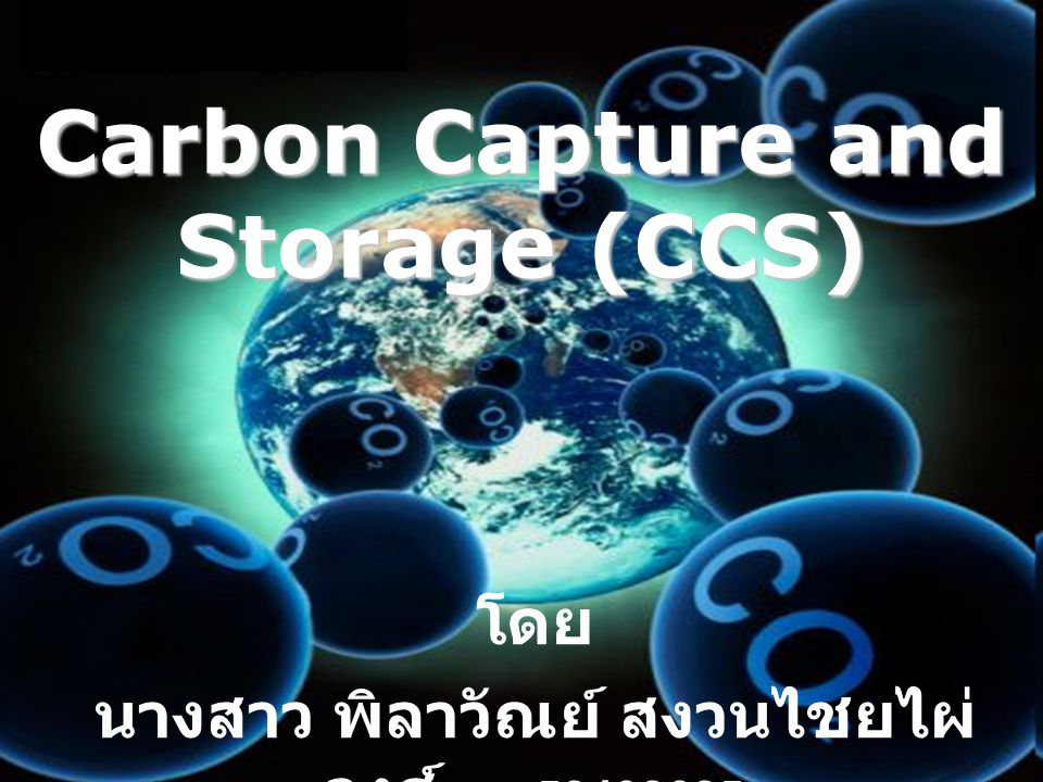 Carbon Capture and Storage (CCS)