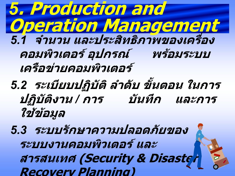 5. Production and Operation Management