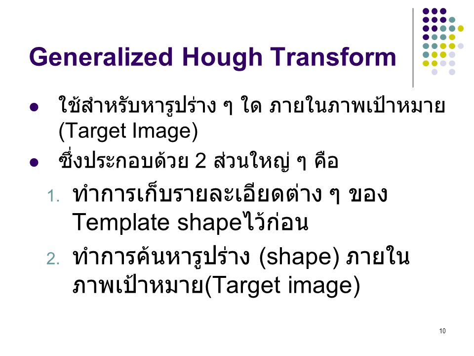 Generalized Hough Transform