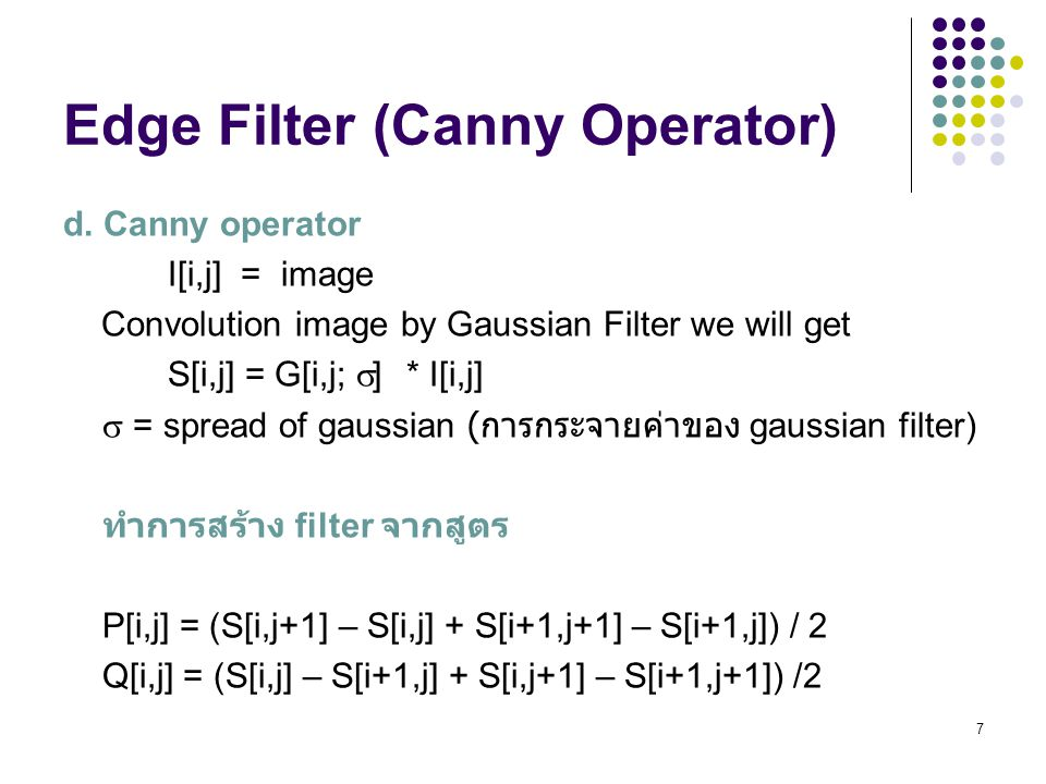 Edge Filter (Canny Operator)