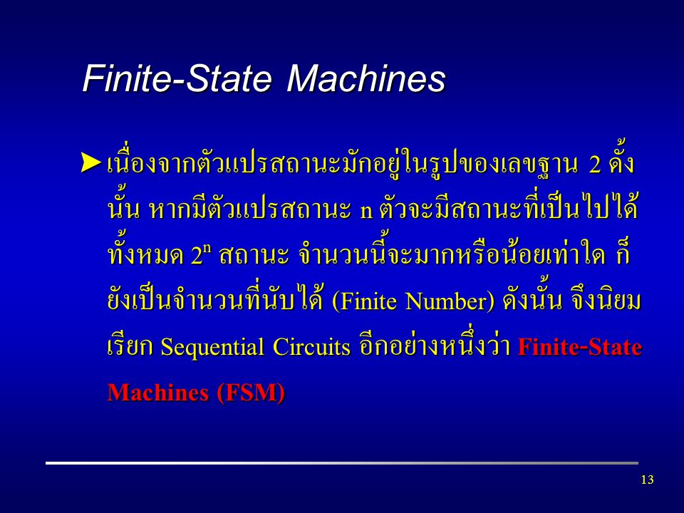 Finite-State Machines