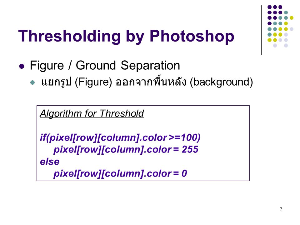 Thresholding by Photoshop