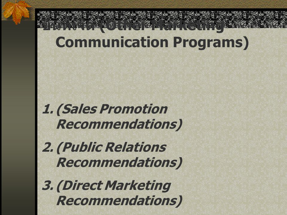 ขั้นที่เจ็ด (Other Marketing Communication Programs)