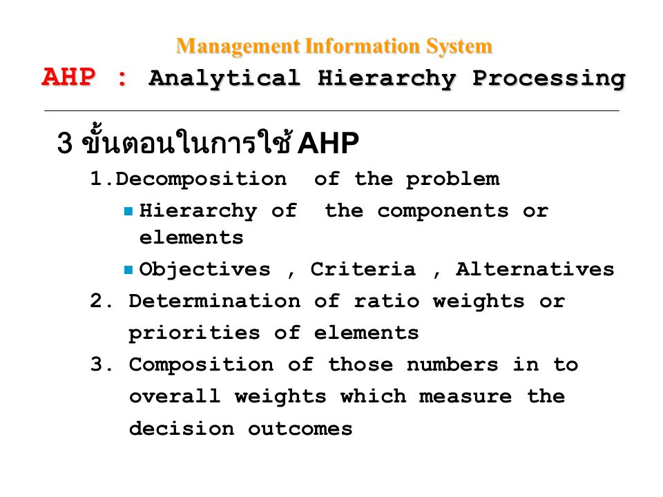 Management Information System AHP : Analytical Hierarchy Processing