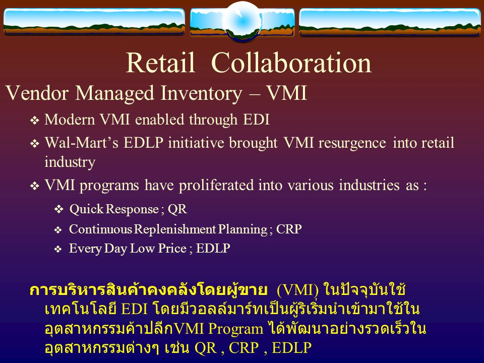 Retail Collaboration Vendor Managed Inventory – VMI
