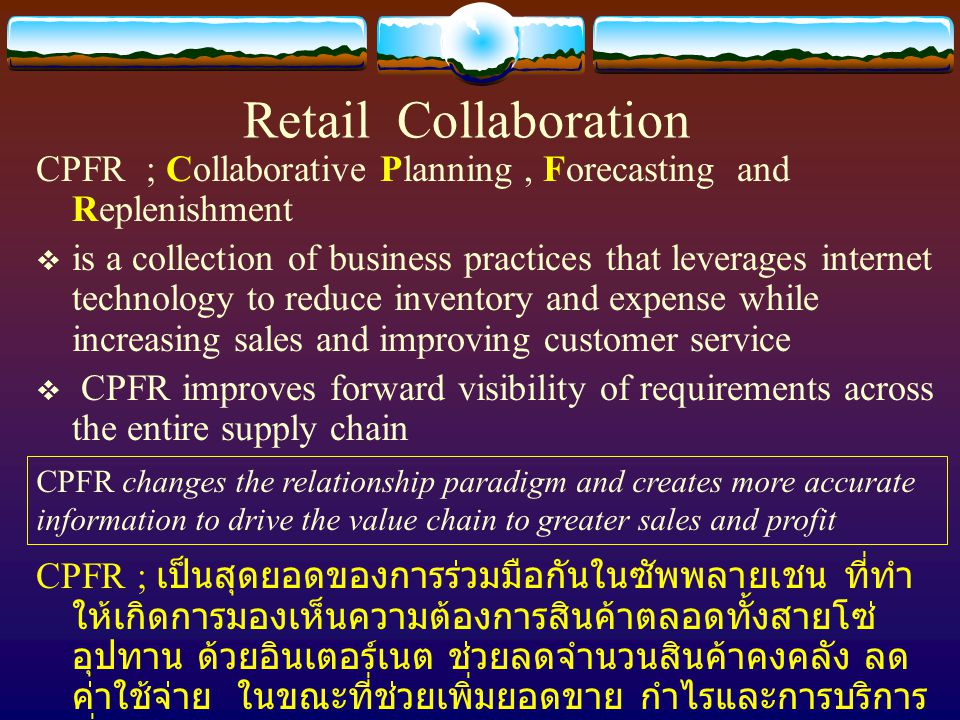 Retail Collaboration CPFR ; Collaborative Planning , Forecasting and Replenishment.